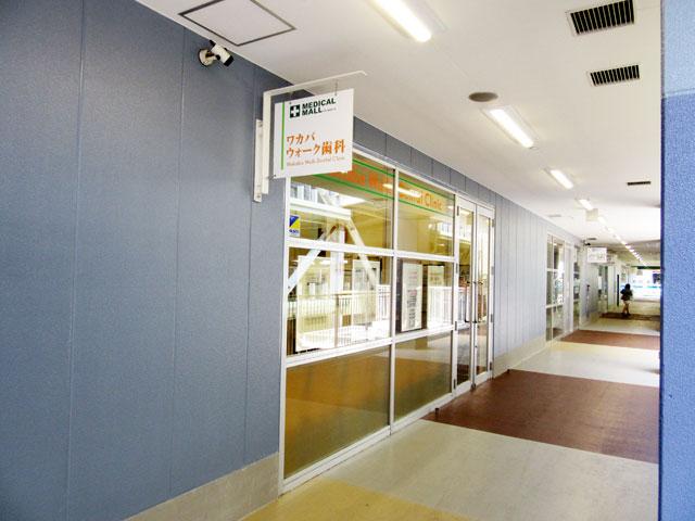 若葉駅のエリア情報13