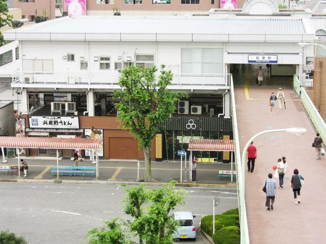 若葉駅のエリア情報2