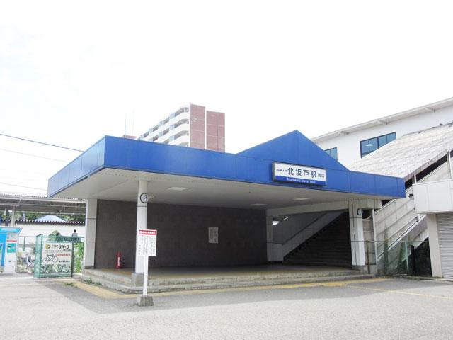 北坂戸駅のエリア情報1