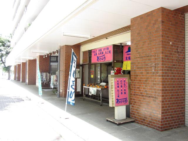 北坂戸駅のエリア情報10