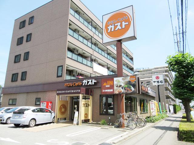 北坂戸駅のエリア情報11