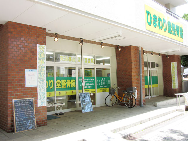 北坂戸駅のエリア情報14