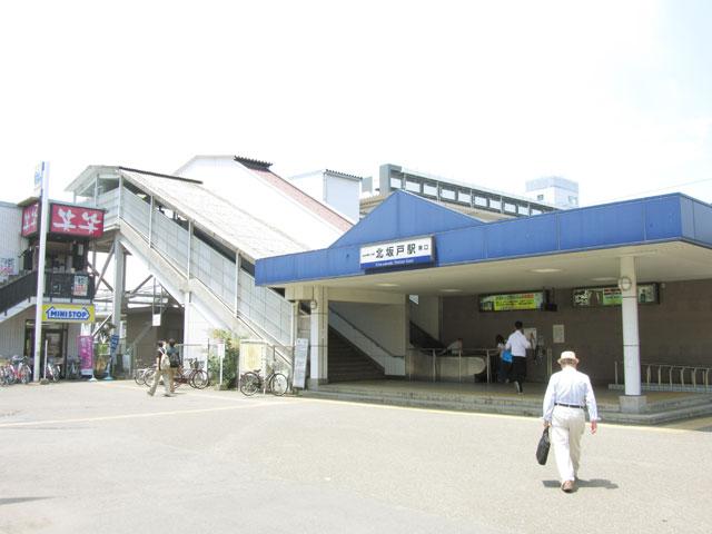 北坂戸駅のエリア情報2