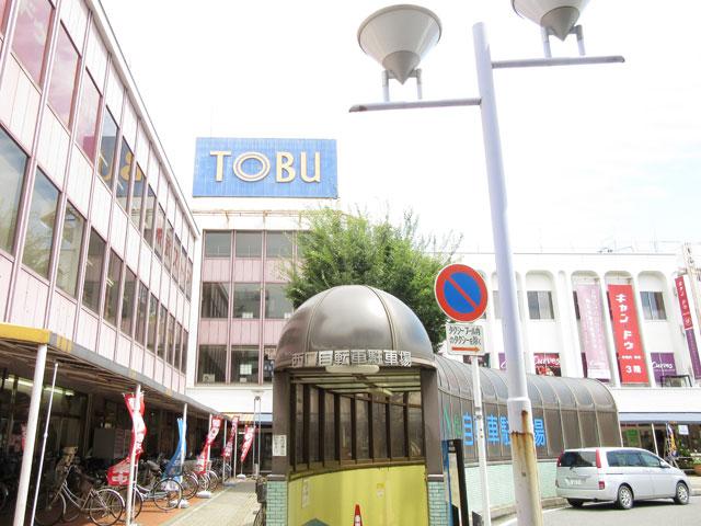 北坂戸駅のエリア情報9