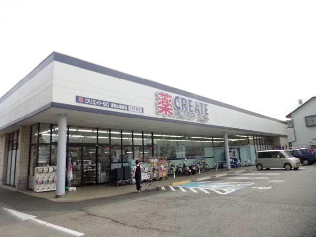高坂駅のエリア情報10