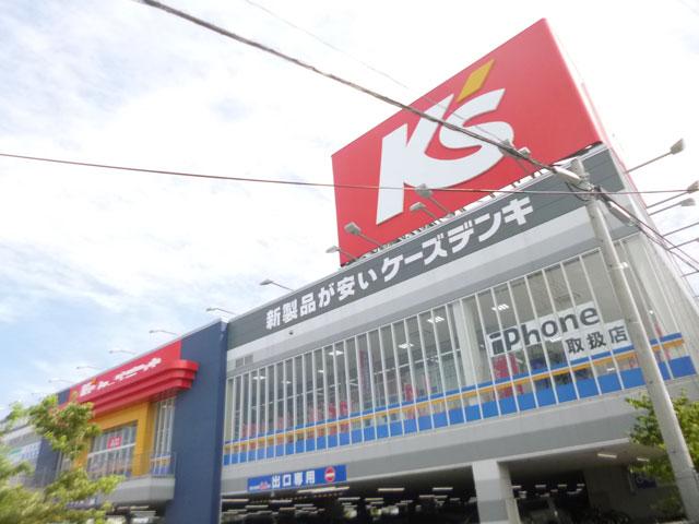 高坂駅のエリア情報11