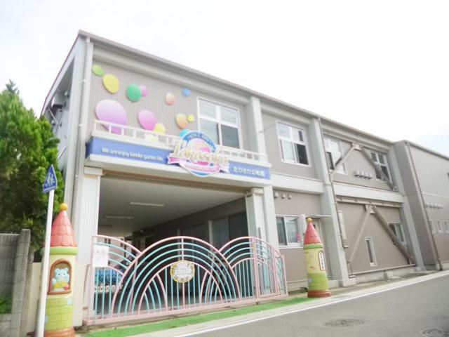 高坂駅のエリア情報16