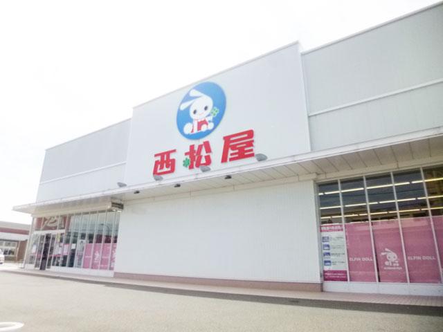 高坂駅のエリア情報18