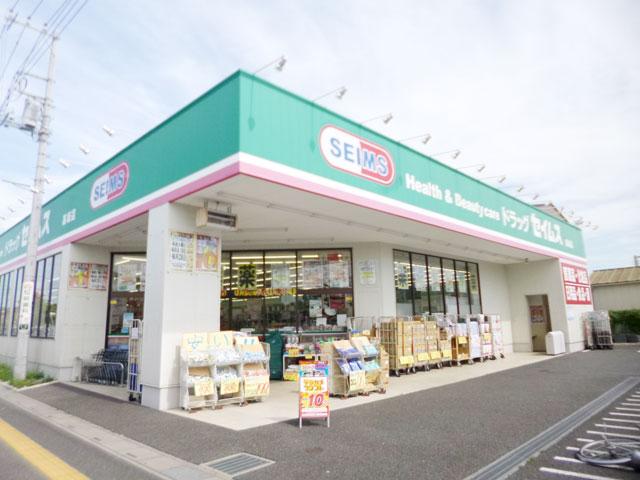 高坂駅のエリア情報5