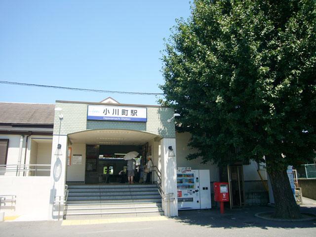 小川町駅のエリア情報1