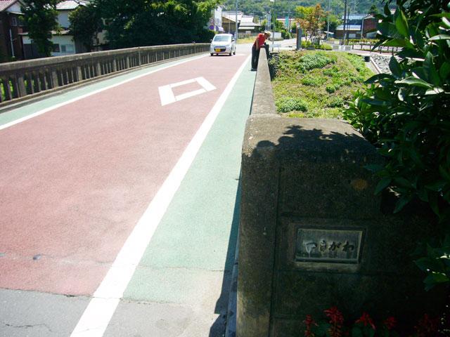 小川町駅のエリア情報10
