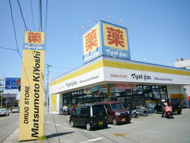 小川町駅のエリア情報6