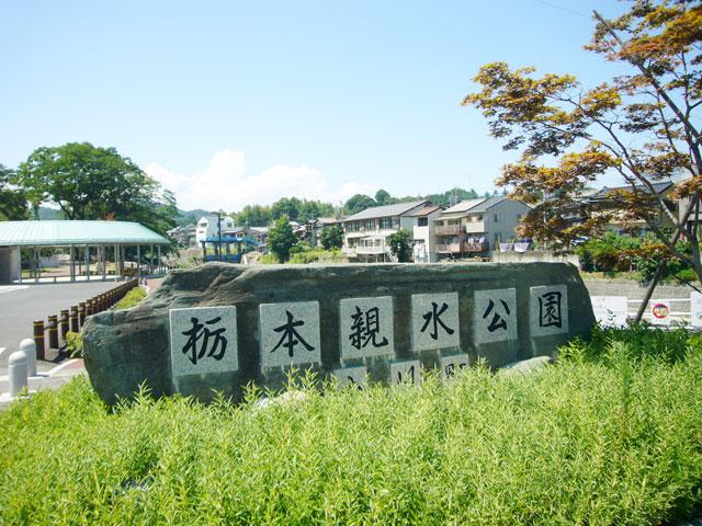 小川町駅のエリア情報8