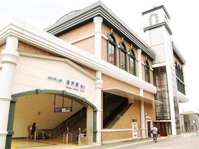 坂戸駅のエリア情報1