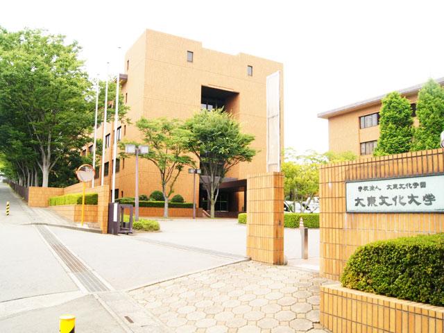 坂戸駅のエリア情報8