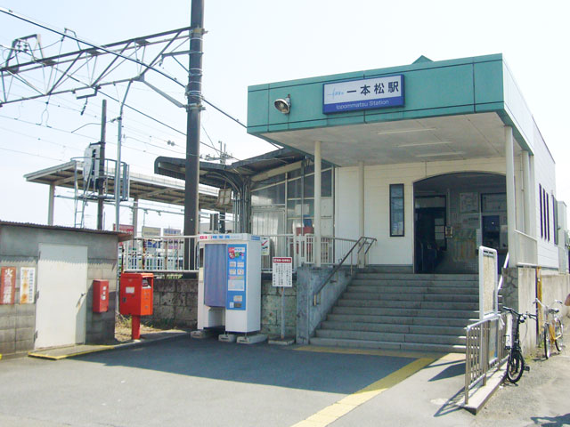 一本松駅のエリア情報1