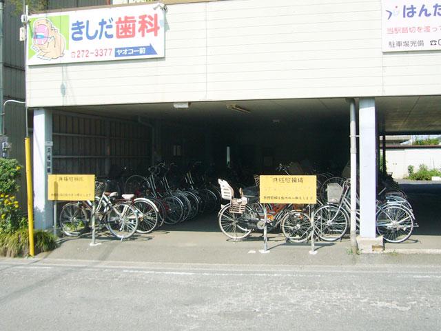 一本松駅のエリア情報2