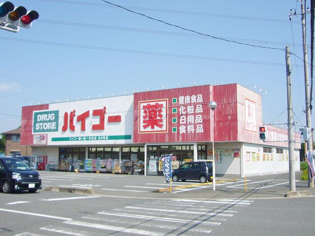 一本松駅のエリア情報5