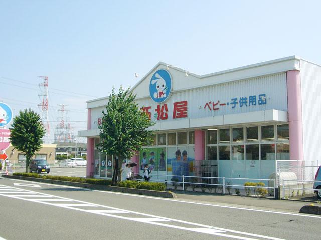 一本松駅のエリア情報6
