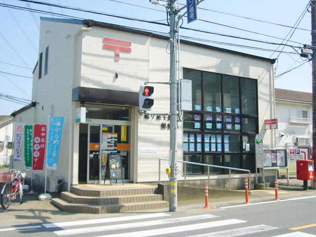 一本松駅のエリア情報7