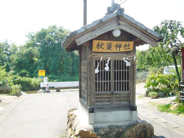西大家駅のエリア情報8