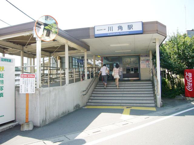 川角駅のエリア情報1