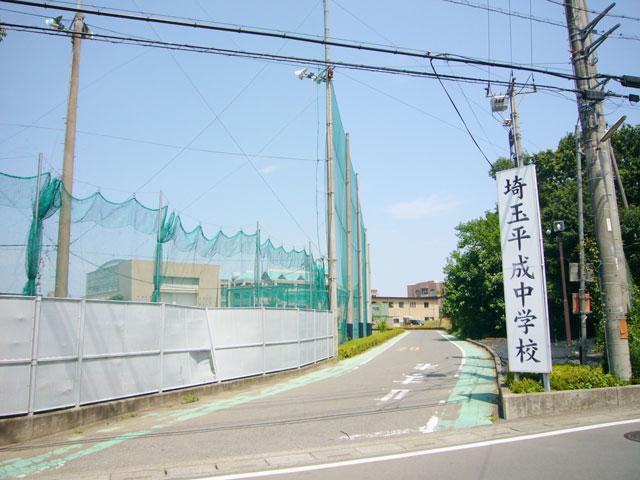 川角駅のエリア情報8