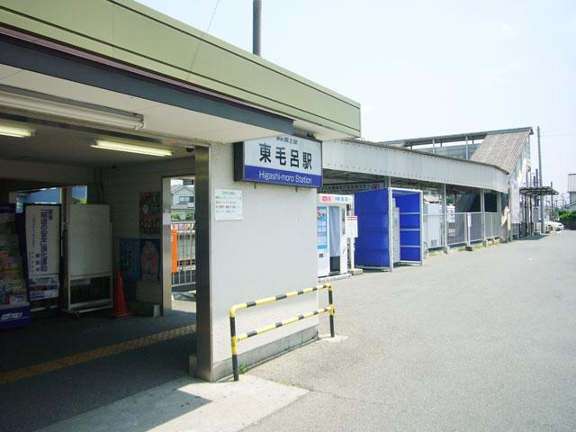 東毛呂駅のエリア情報1