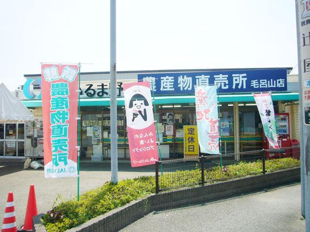 東毛呂駅のエリア情報7