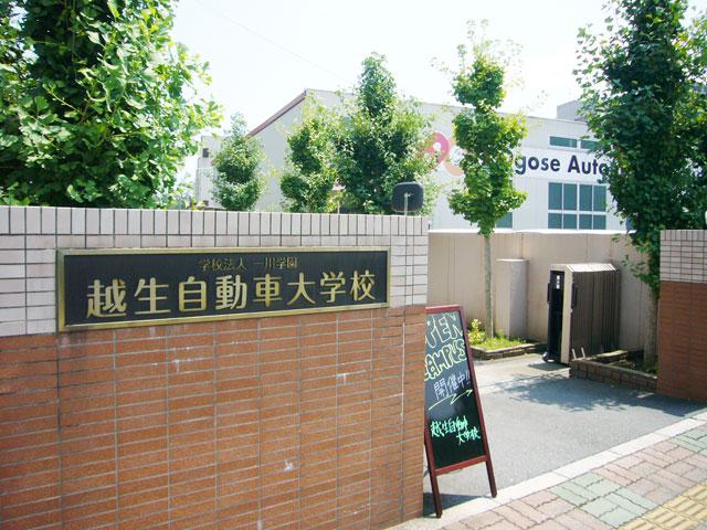 武州唐沢駅のエリア情報4