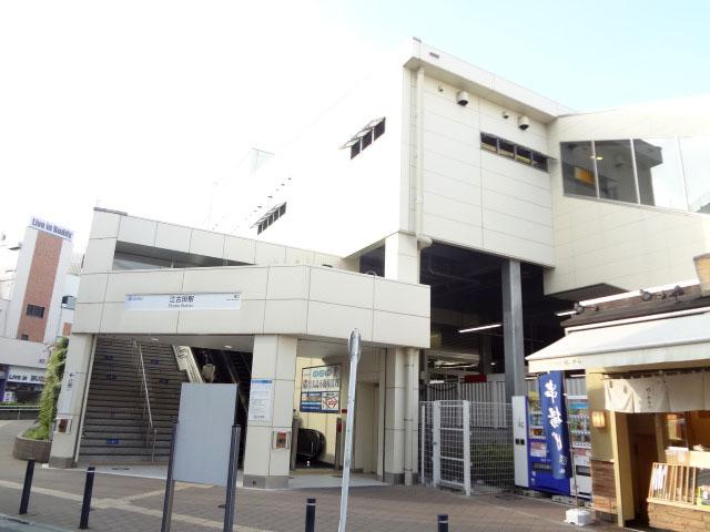 江古田駅のエリア情報1