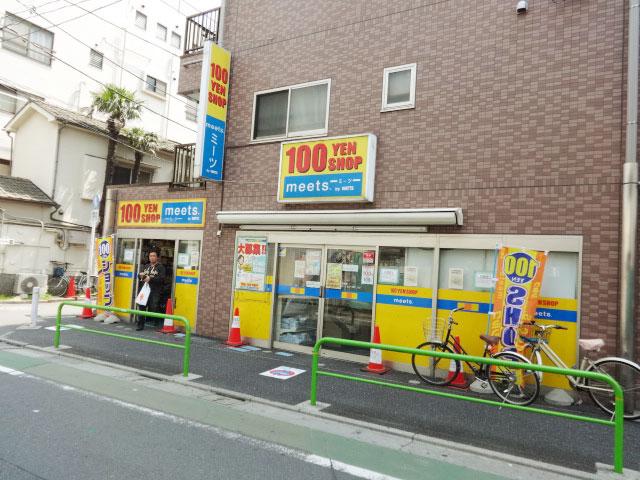 江古田駅のエリア情報11