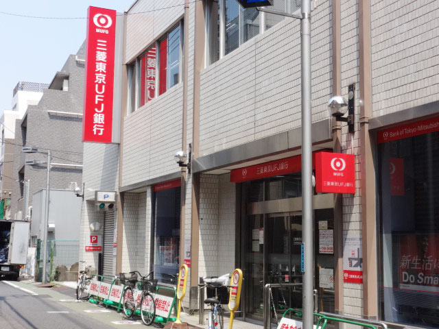 江古田駅のエリア情報8