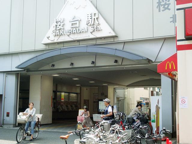 桜台駅のエリア情報1