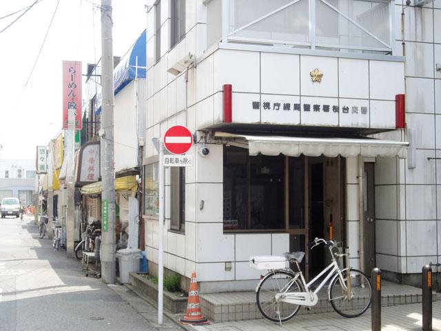 桜台駅のエリア情報11