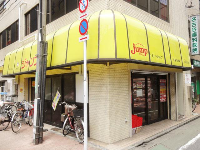 桜台駅のエリア情報3