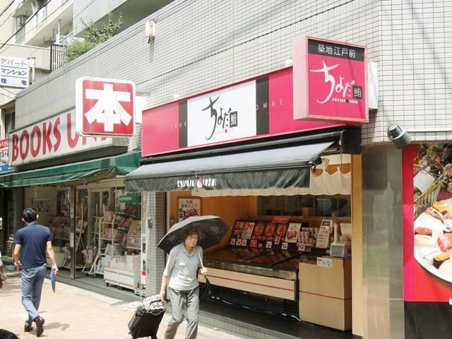 桜台駅のエリア情報4