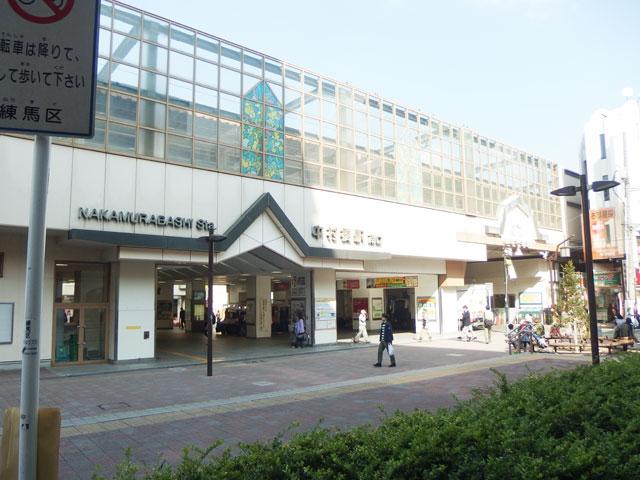 中村橋駅のエリア情報2