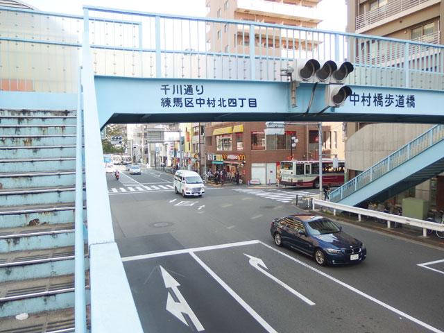 中村橋駅のエリア情報9