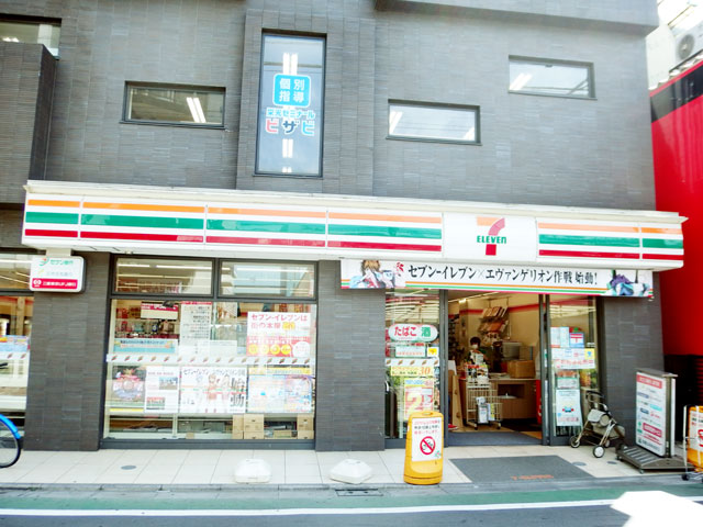 富士見台駅のエリア情報10