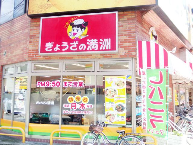 富士見台駅のエリア情報12