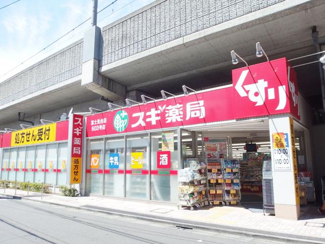 富士見台駅のエリア情報14