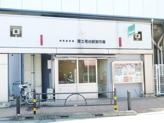 富士見台駅のエリア情報19