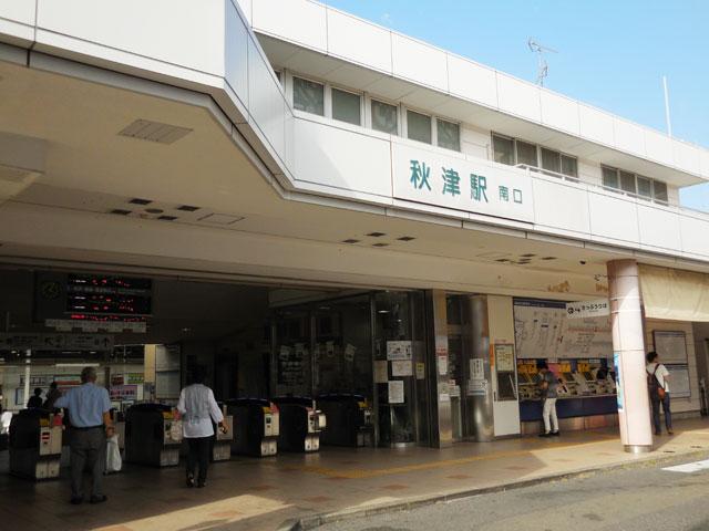 秋津駅のエリア情報1