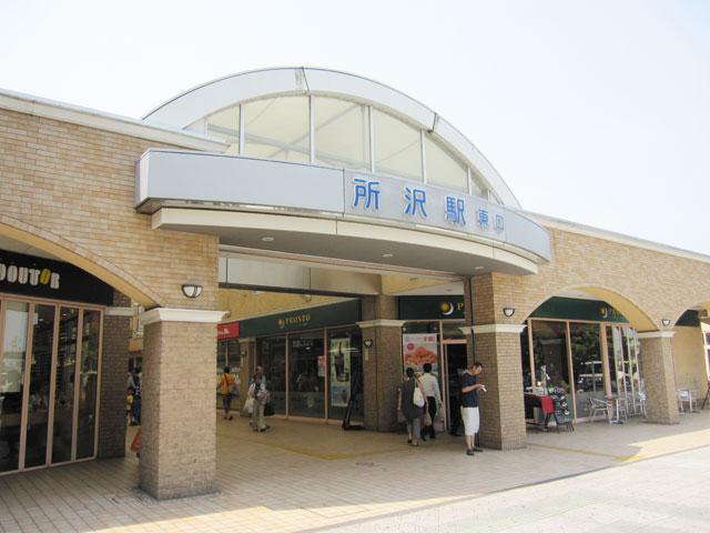 所沢駅のエリア情報1