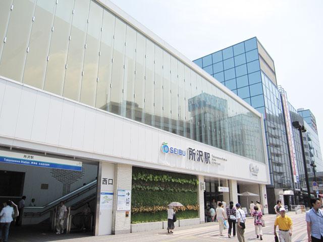 所沢駅のエリア情報2