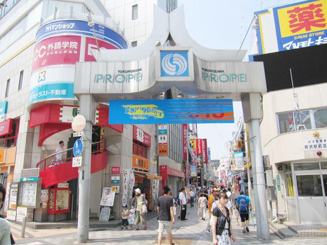 所沢駅のエリア情報4