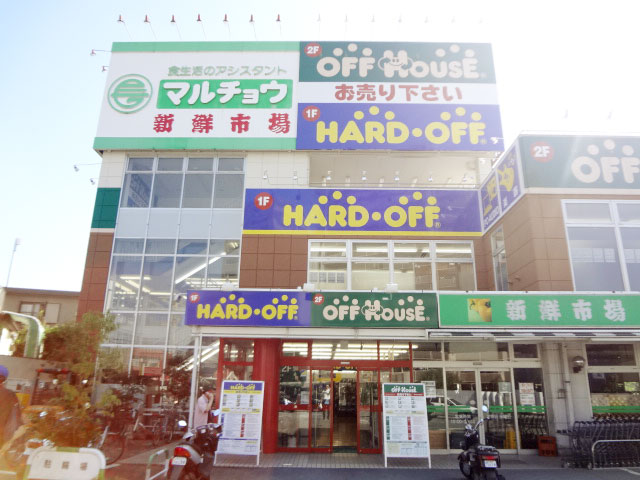西所沢駅のエリア情報3