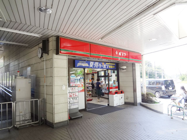 稲荷山公園駅のエリア情報2