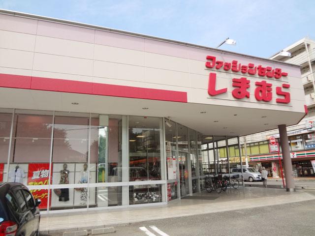 入間市駅のエリア情報4